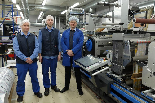 Gallus Labelmaster — Now in the Northern Russian Capital