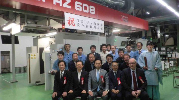Japanese printer installs third Uteco flexo press