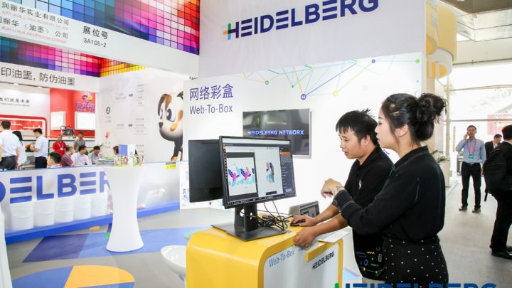 Heidelberg together with Chinese folding carton manufacturer launches complete web-to-pack platform and production solution in China