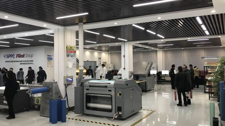 Flint Group Celebrates Grand Opening Technology Center Asia Pacific in Shanghai