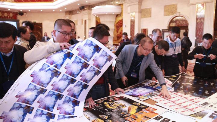 Koenig & Bauer captivates printers in China