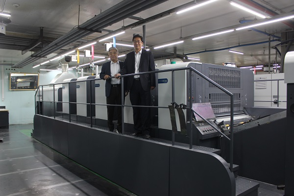 ROLAND 700 prints a record 50 million sheets in just 9 months