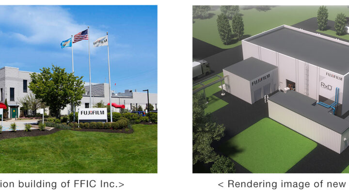 Fujifilm Announces New Investment in Inkjet Pigment Dispersion Manufacturing Plant